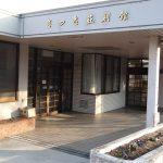 satsukisou-img1